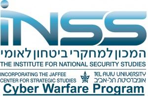 INSS-Cyber-Logo-300x194