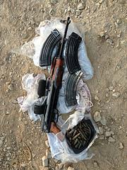 Illegal Weapon. Illustration Photo Credit: IDF Spokesman
