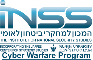 INSS Cyber Logo