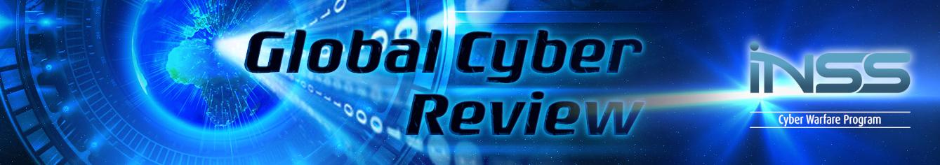 global cyber