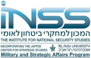 MSE-Logo-EN2-300x190