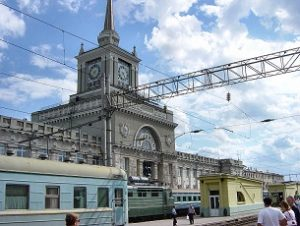 Volgograd train station. Illustration photo (Wikimedia Commons)