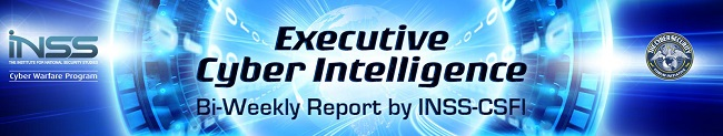 INSS executive cyber report banner medium