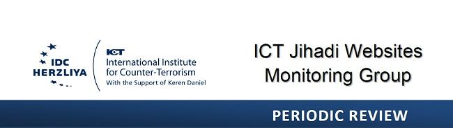 ICT JWMG banner