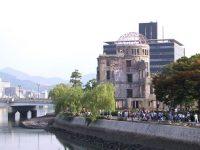 אתר הנצחה בהירושימה (צילום: Dan Smith)