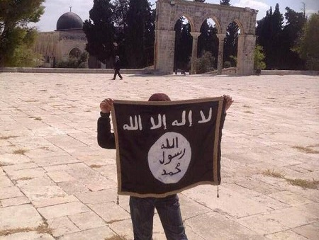 ISIS Flag on Temple Mount