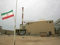 Iran's nuclear facility at Bushehr
