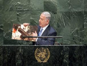"""ראש ממשלת ישראל מר נתניהו בנאומו בפני האו""""ם"""