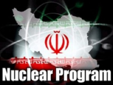 essay iran nuclear program This 1019 word essay is about iranunited states relations, nuclear program of iran, foreign relations of iran, nuclear energy in iran read the full essay now.
