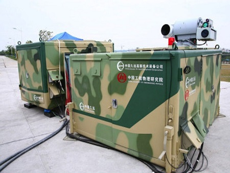 China's low altitude laser anti aircraft weapon.