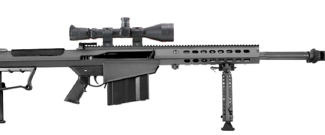 infantry rifles