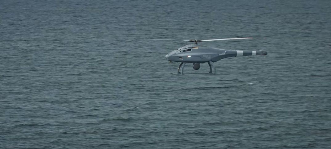 rotary UAV