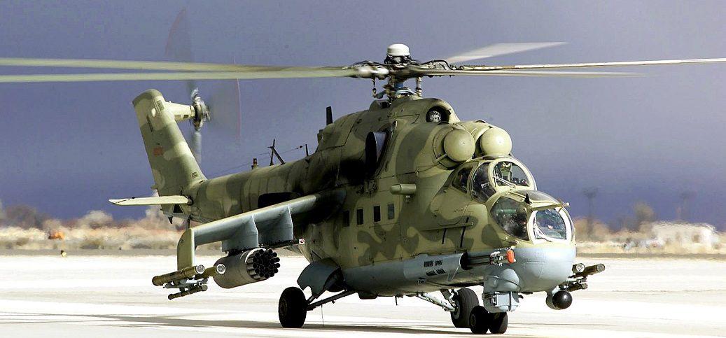 Photo Mi-24 US Air Force