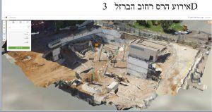 Habarzel St. destruction. IDF Spokesperson