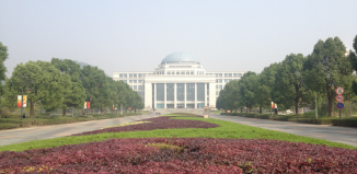 Zhejiang University Library by Wikimedia