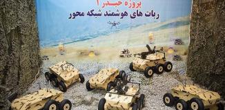 Iran UGV Heidar-1