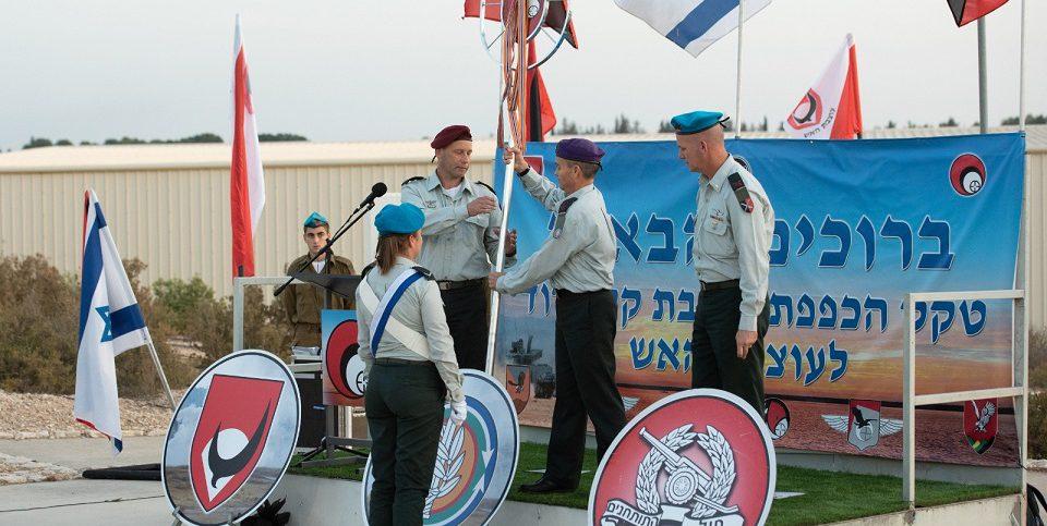 Photo IDF Spokesperson