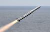ramjet missile