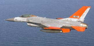 QF-16 UAV
